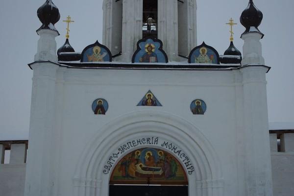 http://content.foto.mail.ru/mail/shel1983/04-05_12_10/i-47007.jpg