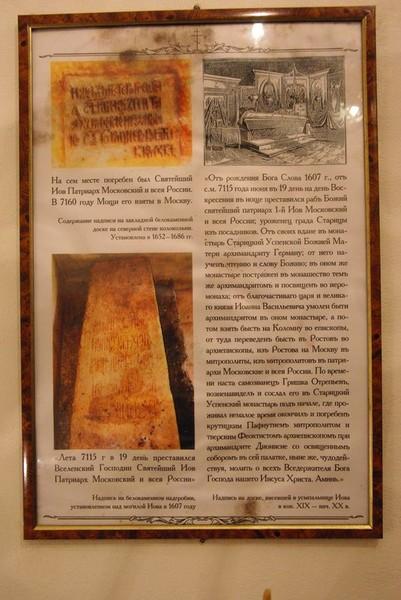 http://content.foto.mail.ru/mail/shel1983/04-05_12_10/i-47055.jpg