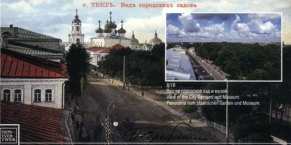 http://content.foto.mail.ru/mail/shel1983/04-05_12_10/i-47098.jpg