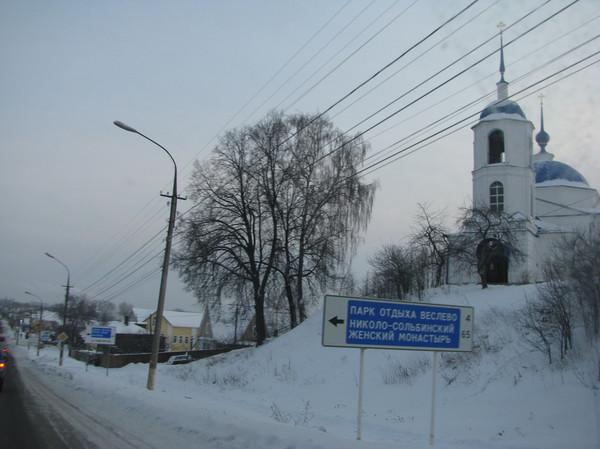 http://content.foto.mail.ru/mail/shel1983/04-14-12-d1/i-56925.jpg