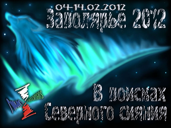 http://content.foto.mail.ru/mail/shel1983/04-14-12-d1/i-57573.jpg