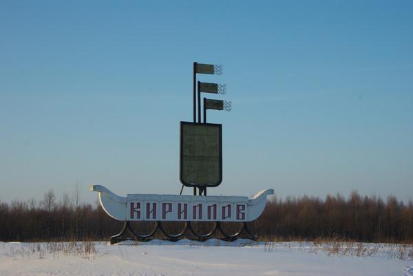 http://content.foto.mail.ru/mail/shel1983/04-14-12-d11/i-58550.jpg