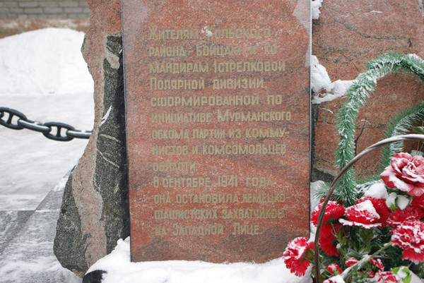 http://content.foto.mail.ru/mail/shel1983/04-14-12-d3/i-57168.jpg
