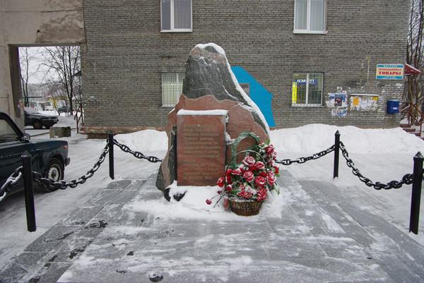 http://content.foto.mail.ru/mail/shel1983/04-14-12-d3/i-57169.jpg