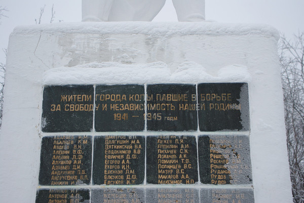 http://content.foto.mail.ru/mail/shel1983/04-14-12-d3/i-57209.jpg