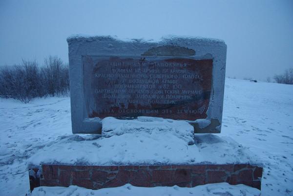 http://content.foto.mail.ru/mail/shel1983/04-14-12-d3/i-57308.jpg
