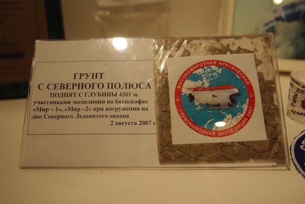 http://content.foto.mail.ru/mail/shel1983/04-14-12-d5/i-57653.jpg