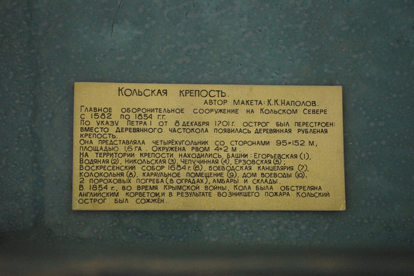 http://content.foto.mail.ru/mail/shel1983/04-14-12-d5/i-57721.jpg