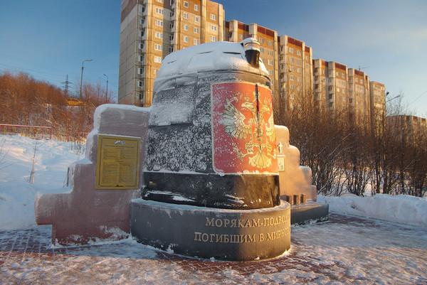 http://content.foto.mail.ru/mail/shel1983/04-14-12-d5/i-57795.jpg