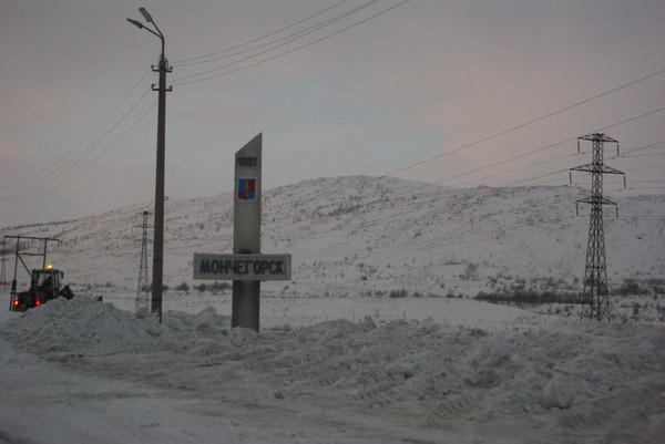 http://content.foto.mail.ru/mail/shel1983/04-14-12-d9/i-58304.jpg
