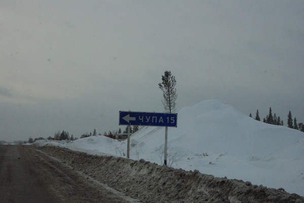 http://content.foto.mail.ru/mail/shel1983/04-14-12-d9/i-58328.jpg