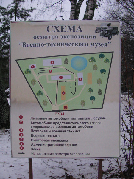 http://content.foto.mail.ru/mail/shel1983/04_12_11/i-56563.jpg