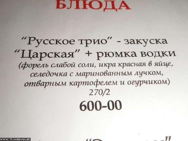 http://content.foto.mail.ru/mail/shel1983/06-08_03_10/i-36048.jpg