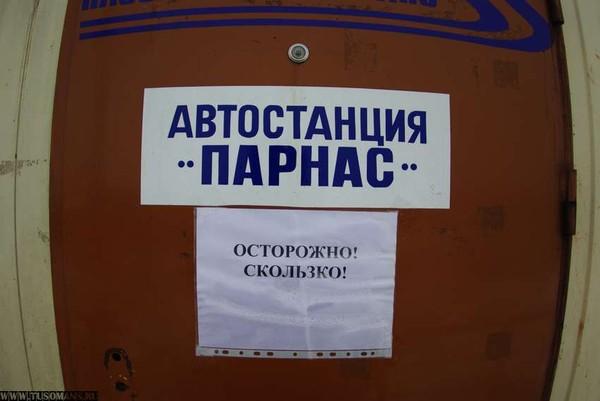 http://content.foto.mail.ru/mail/shel1983/06-08_03_10/i-36128.jpg