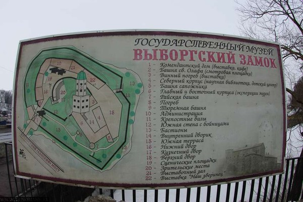 http://content.foto.mail.ru/mail/shel1983/06-08_03_10/i-36164.jpg