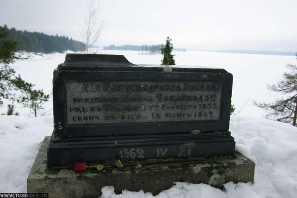 http://content.foto.mail.ru/mail/shel1983/06-08_03_10/i-36324.jpg