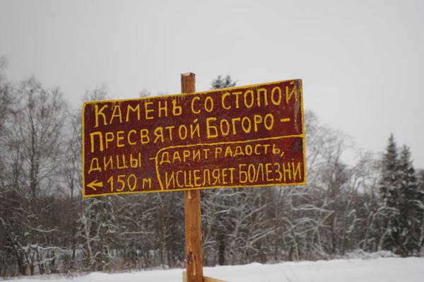 http://content.foto.mail.ru/mail/shel1983/07-12_02_2013-d5/i-63046.jpg
