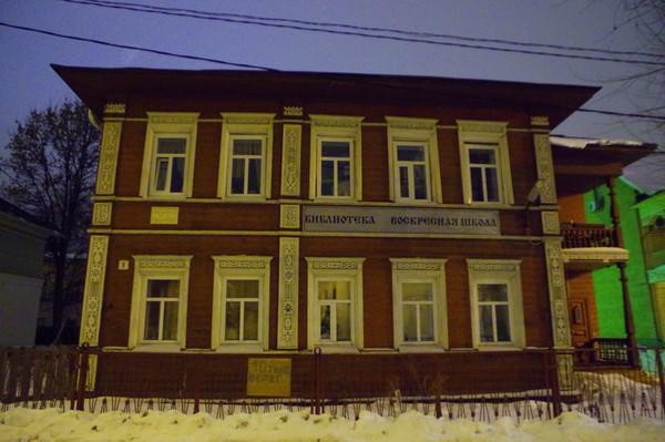 http://content.foto.mail.ru/mail/shel1983/07-12_02_2013-d5/i-63058.jpg