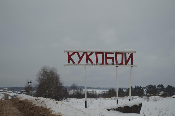 http://content.foto.mail.ru/mail/shel1983/07-12_02_2013-d6/i-63065.jpg