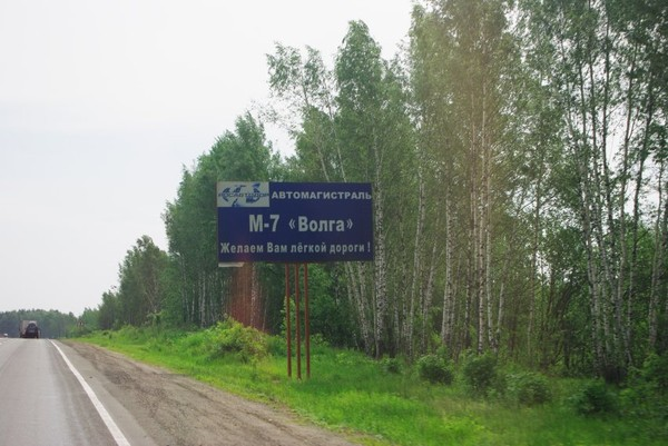 http://content.foto.mail.ru/mail/shel1983/11-27_06_10/i-38653.jpg