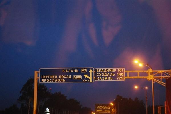 http://content.foto.mail.ru/mail/shel1983/11-27_06_10/i-38657.jpg