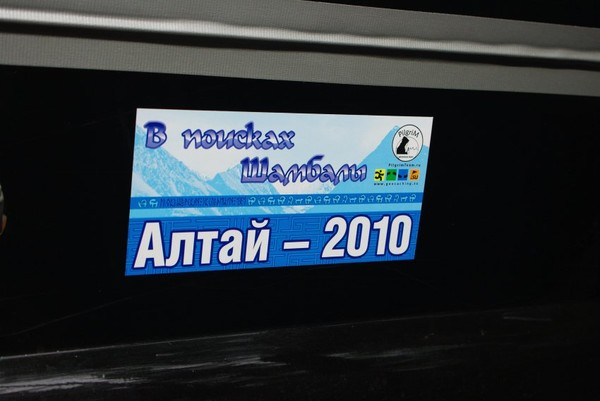 http://content.foto.mail.ru/mail/shel1983/11-27_06_10/i-38665.jpg