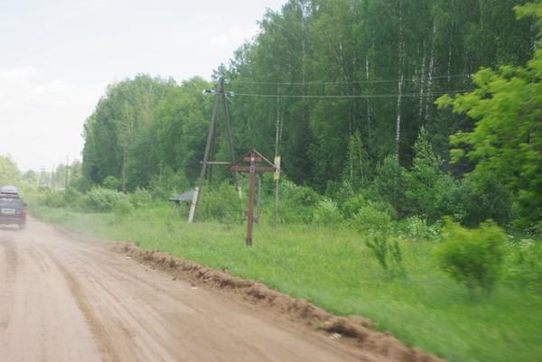 http://content.foto.mail.ru/mail/shel1983/11-27_06_10/i-38806.jpg