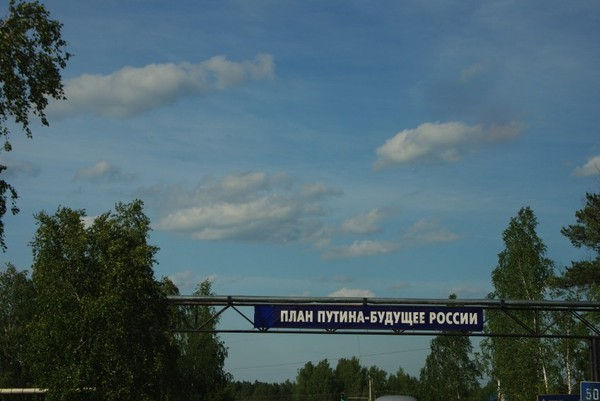 http://content.foto.mail.ru/mail/shel1983/11-27_06_10/i-38832.jpg
