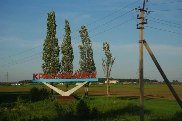 http://content.foto.mail.ru/mail/shel1983/11-27_06_10/i-38852.jpg