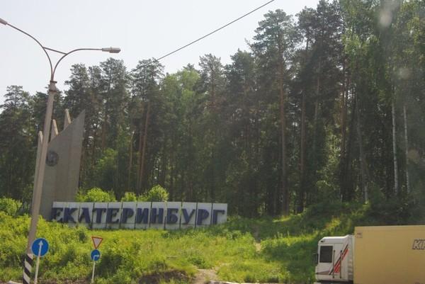 http://content.foto.mail.ru/mail/shel1983/11-27_06_10/i-38873.jpg
