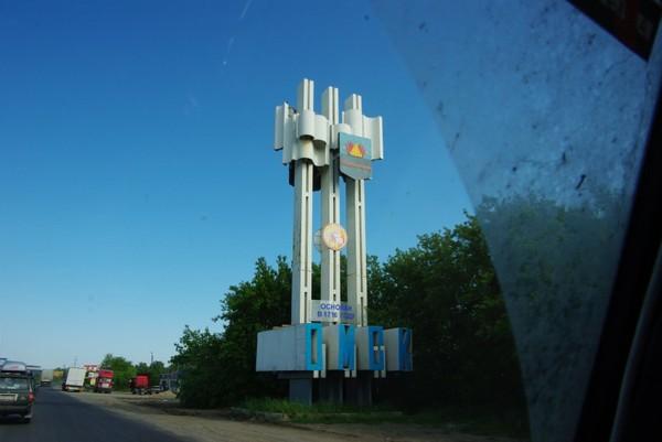 http://content.foto.mail.ru/mail/shel1983/11-27_06_10/i-39002.jpg