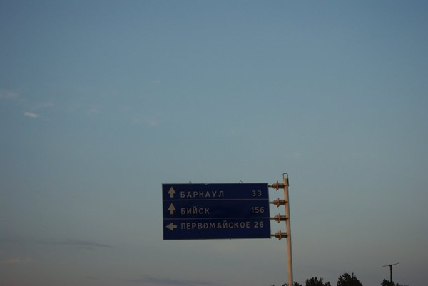 http://content.foto.mail.ru/mail/shel1983/11-27_06_10/i-39071.jpg
