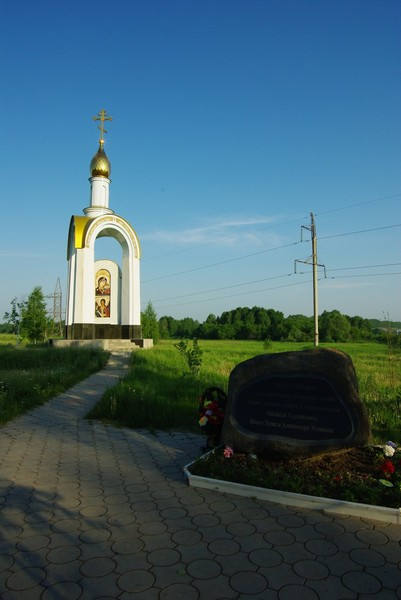 http://content.foto.mail.ru/mail/shel1983/11-27_06_10/i-39079.jpg