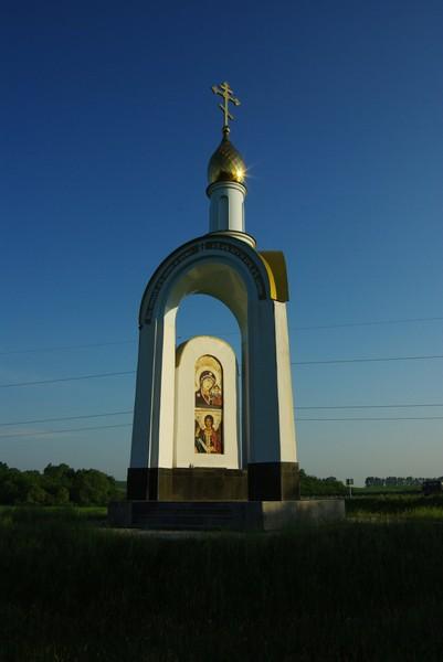 http://content.foto.mail.ru/mail/shel1983/11-27_06_10/i-39100.jpg