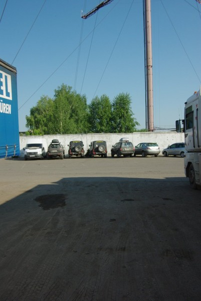 http://content.foto.mail.ru/mail/shel1983/11-27_06_10/i-39120.jpg