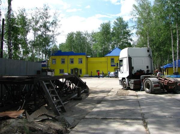 http://content.foto.mail.ru/mail/shel1983/11-27_06_10/i-40843.jpg