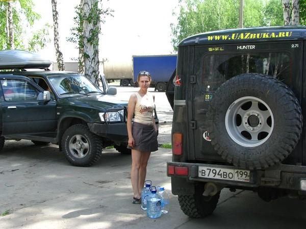http://content.foto.mail.ru/mail/shel1983/11-27_06_10/i-40846.jpg