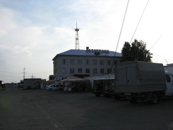http://content.foto.mail.ru/mail/shel1983/11-27_06_10/i-40941.jpg