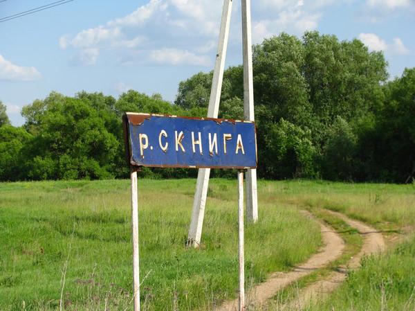 http://content.foto.mail.ru/mail/shel1983/11_06_11/i-52293.jpg