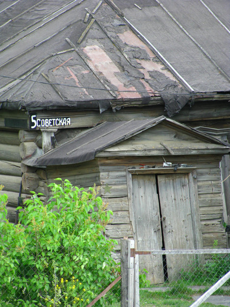 http://content.foto.mail.ru/mail/shel1983/11_06_11/i-52298.jpg