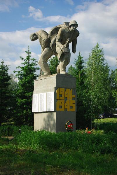 http://content.foto.mail.ru/mail/shel1983/11_06_11/i-52542.jpg