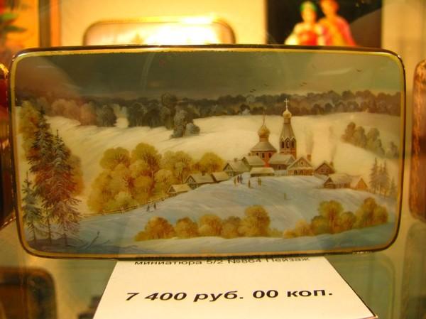 http://content.foto.mail.ru/mail/shel1983/11_12_11/i-56767.jpg