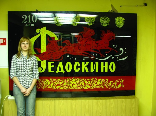 http://content.foto.mail.ru/mail/shel1983/11_12_11/i-56768.jpg