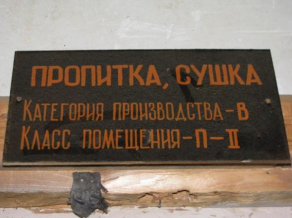 http://content.foto.mail.ru/mail/shel1983/11_12_11/i-56777.jpg