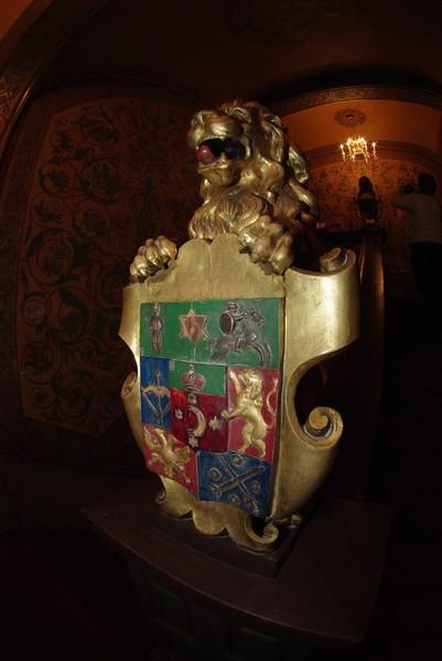 герб волковых