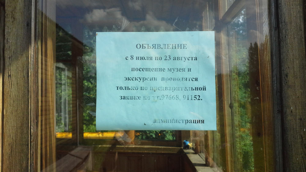 http://content.foto.mail.ru/mail/shel1983/13-30_07_13-14/h-64920.jpg