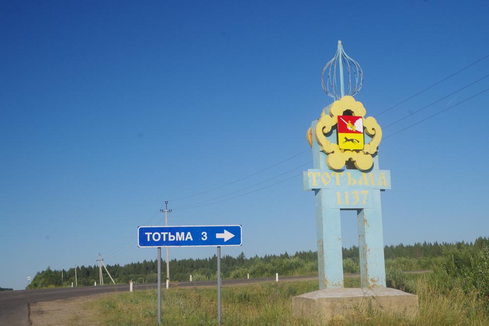 http://content.foto.mail.ru/mail/shel1983/13-30_07_13-2/h-64265.jpg