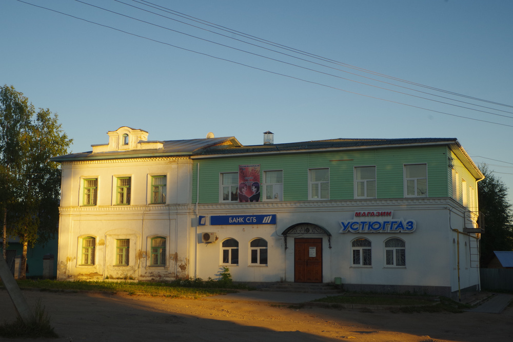 http://content.foto.mail.ru/mail/shel1983/13-30_07_13-2/h-64300.jpg