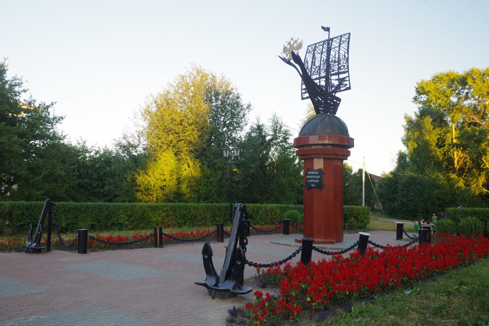 http://content.foto.mail.ru/mail/shel1983/13-30_07_13-2/h-64308.jpg