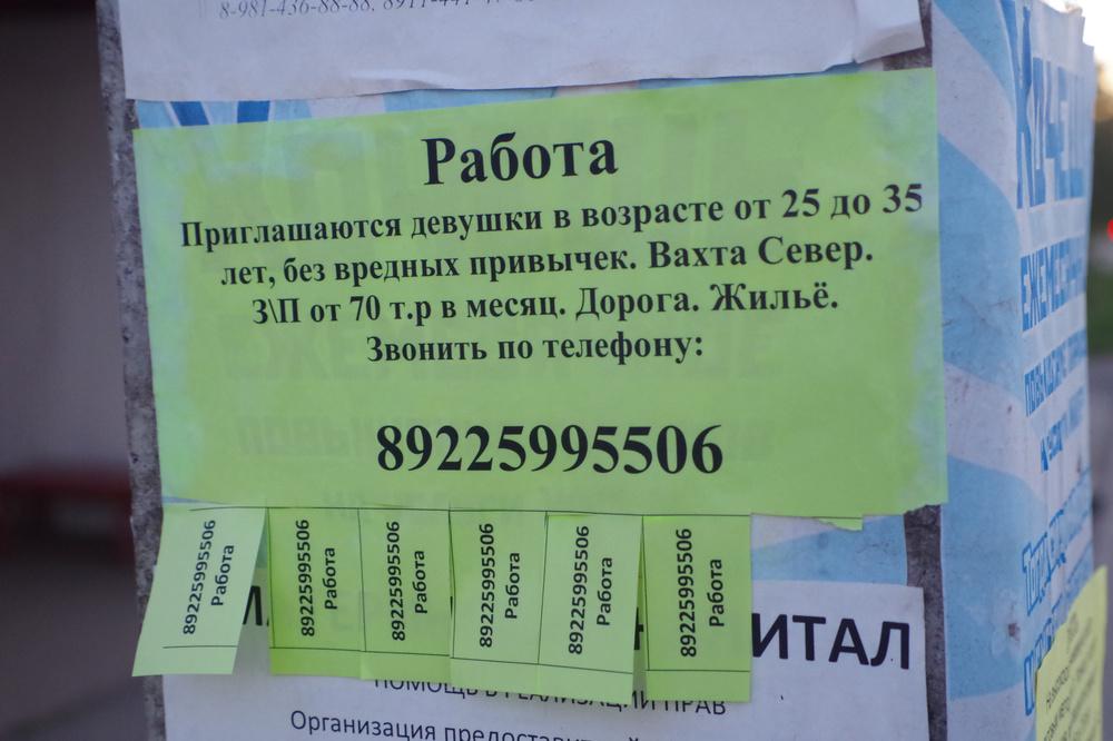 http://content.foto.mail.ru/mail/shel1983/13-30_07_13-2/h-64362.jpg